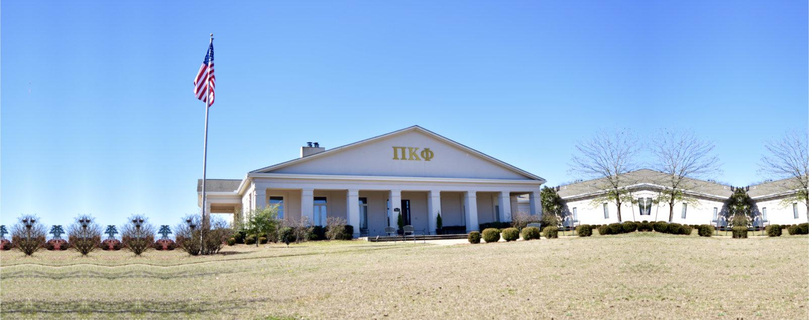 IIK house